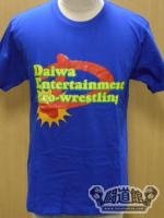《Daiwa Entertainment Pro-wrestling》Tシャツ