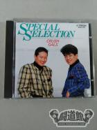 ★SPECIAL SELECTION★ クラッシュ・ギャルズ