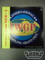 1984 IWGP 「THE 2nd I.W.G.P OFFICIAL RECORD」