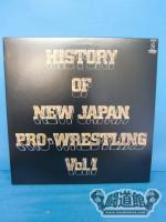 HISTORY OF NEW JAPAN PRO-WRESTLING VOL.Ⅰ