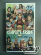 1999 2nd COMPLETE ARSION Vol.2