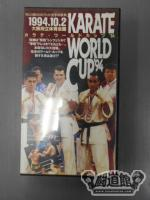 KARATE WORLD CUP'94