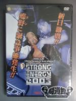 STRONG ENERGY 2003 TOKON V SPECIAL Vol.62