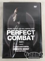 PERFECT COMBAT PART.1 Global Fitness & Real Martial Arts