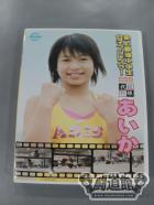 DVD|格闘技プロレス買取販売!...