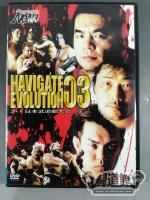 NOAH Navigate for Evolution'03 3.1日本武道館大会
