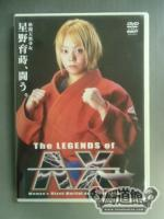The LEGENDS of AX ~Womens Mixed Martial Arts 2001-2002~