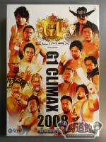 G1 CLIMAX 2008【ULTIMATE BOX】