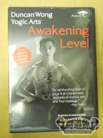 DUNCAN WONG YOGIC ARTS AWAKENING LEVEL