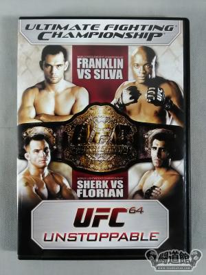 UFC 64|格闘技プロレス買取販売!世界最強の品揃え!- 闘道館