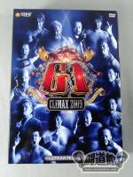 G1 CLIMAX 2009【ULTIMATE BOX】
