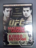 UFC 113 MACHIDA vs SHOGUN 2