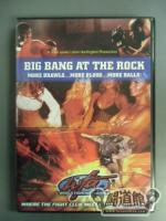 WFA Ⅰ BIG BANG AT THE ROCK