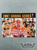 2007 SHINING SERIES 【35th ANNIVERARY!】