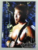 DRAGON GATE PRO-WRESTLING OFFICIAL PAMPHLET VOL.Ⅳ
