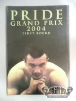 PRIDE GP 2004 FIRST ROUND