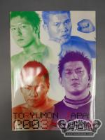 TORYUMON JAPAN 2003~2004