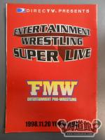 ENTERTAINMENT WRESTLING SUPER LIVE