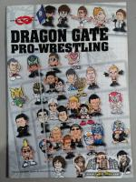 DRAGON GATE PRO-WRESTLING(2006年)③