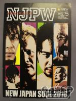 NJPW OFFICIAL MAGAZINE 2010 Vol.5