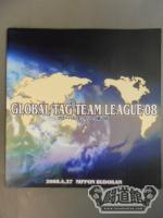 GLOBAL TAG TEAM LEAGUE08 グローバル・タッグリーグ戦08
