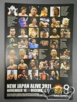 NJPW OFFICIAL MAGAZINE 2011 Vol.8